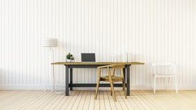 O interior moderno do escritório domiciliário Fotos de Stock Royalty Free