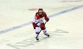 28o inverno Universiade Imagens de Stock Royalty Free