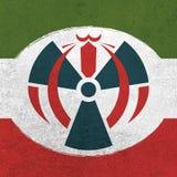 O Irã e o acordo atômico ilustração royalty free
