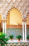 O jardim do Alhambra famoso Fotos de Stock Royalty Free