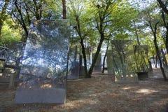 O jardim dos espelhos em Parc Foto de Stock