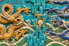 O Jardim-dragão Wall016 do imperador Imagens de Stock