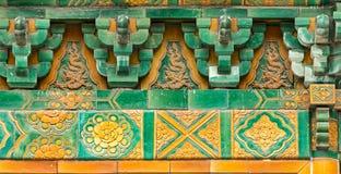 O Jardim-dragão Wall002 do imperador Fotografia de Stock