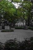 O jardim pequeno Imagem de Stock Royalty Free