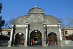 O jardim zoológico velho de Peking Imagem de Stock