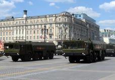 O 9K720 Iskander (pedra do nome SS-26 do relatório da OTAN) é um sistema de mísseis balístico de curto prazo móvel Imagens de Stock