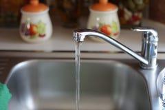 O Kitchenwaterfall fotografia de stock