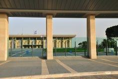 O Knesset. Jerusalém. Fotografia de Stock Royalty Free