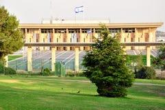 O Knesset. Jerusalém. Foto de Stock Royalty Free