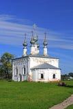 O Kremlin Imagens de Stock Royalty Free