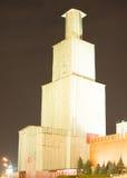 O Kremlin de Moscou está sob a restauração Imagem de Stock Royalty Free