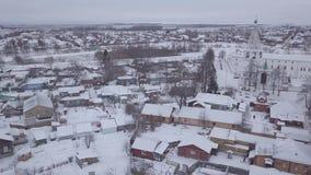 O Kremlin de Suzdal Catedral da natividade Câmaras do ` s do bispo video estoque