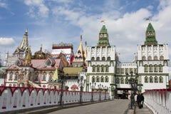 O Kremlin em Moscovo Foto de Stock