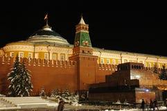 O Kremlin, Moscovo Fotografia de Stock
