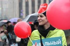 O líder de oposição Navalny das etiquetas em partidos desconhecidos faz campanha reunião Fotografia de Stock Royalty Free