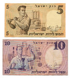 Dinheiro israelita interrompido - anverso de 5 & 10 liras fotos de stock