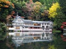 O lago Kinrinko é marco natural de Yufuin Fotos de Stock Royalty Free