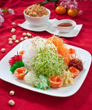 O lance asiático da prosperidade, Lohei, Yusheng, yee cantou fotografia de stock