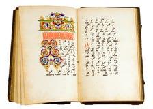 O livro antigo Imagem de Stock