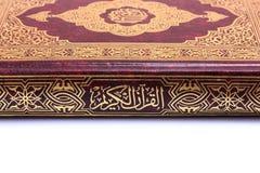 O livro sagrado Qur'an Imagem de Stock Royalty Free