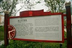 O local do terremoto na escola secundária de Xuan Kou foto de stock royalty free
