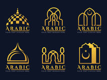 O logotipo árabe da arte da arquitetura das portas e da mesquita do ouro vector a cenografia ilustração do vetor