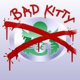 Gato gordo 3: Logotipo da entrada Imagem de Stock