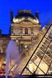 Louvre, Paris. fotos de stock royalty free