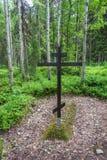 """O lugar de enterros maciços daqueles reprimidos no †1920 """"193 Fotografia de Stock"""