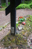 """O lugar de enterros maciços daqueles reprimidos no †1920 """"193 Imagem de Stock"""