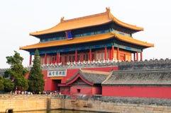 O lugar imperial Fotografia de Stock