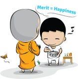 O mérito é felicidade Imagens de Stock