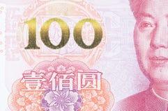 o Macro-tiro para Renminbi (RMB), gloden 100 cem dólares Imagens de Stock