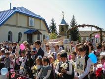 O março do regimento imortal na região Rússia de Kaluga em 9 pode 2016 Imagem de Stock Royalty Free