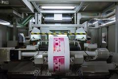 O material do rolo de Flexography impresso cobre a produção Ind do cilindro Fotos de Stock Royalty Free