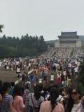 o mausoléu de Sun Yat-sen; Imagem de Stock Royalty Free