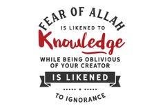 O medo de Allah é comparado ao conhecimento ao ser alheado ilustração do vetor