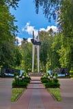 O memorial é ficado situado em um lugar bonito, um lembrete da história dos anos passados Foto de Stock