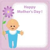O menino com uma flor Imagens de Stock