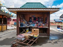 O mercado no Kremlin de Izmailovsky, Moscou foto de stock royalty free
