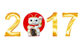 O metal dourado rotula 2017 com o gato afortunado isolado no branco Imagens de Stock Royalty Free