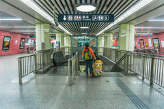 O metro do Pequim Imagens de Stock