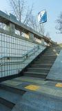 O metro do Pequim Imagem de Stock