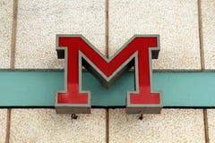 O metro do vintage assina dentro Lisboa Fotos de Stock Royalty Free