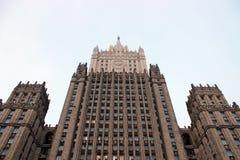 O Ministério dos Negócios Estrangeiros da Federação Russa Moscou fotos de stock