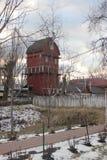 O moinho da casa fotos de stock royalty free