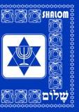 O molde de tampa do livro ou do folheto com motivo judaico da religião da estrela de David e sete ramificaram castiçal Projeto na ilustração royalty free