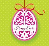 O molde do vetor para o laser cortou o cartão do ovo da páscoa, a etiqueta, o convite ou o elemento interior com ornamento floral Imagem de Stock
