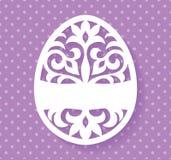 O molde do vetor para o laser cortou o cartão do ovo da páscoa, a etiqueta, o convite ou o elemento interior com ornamento floral ilustração do vetor