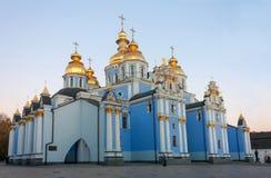 O monastério Dourado-abobadado do St Michael Imagens de Stock